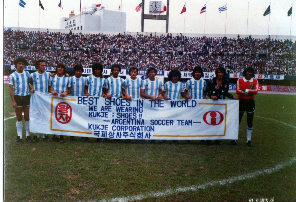 12 – 1981 – En Corea 1
